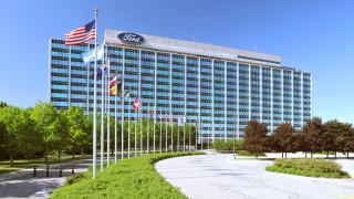 Ford съкращава 7 000 души