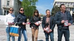 Млади видински социалисти искат път до моста