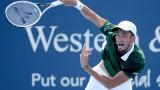 Тенис турнирите в Ню Йорк са прекъснати за един ден заради расовата дискриминация