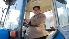Вождът Ким замени ракетите с трактори, развива икономиката