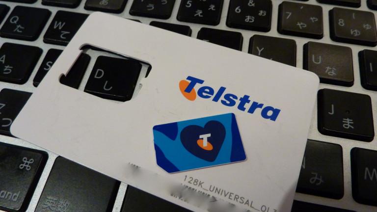 Най-голямата телекомуникационна компания в Австралия обяви за мащабни уволнения и