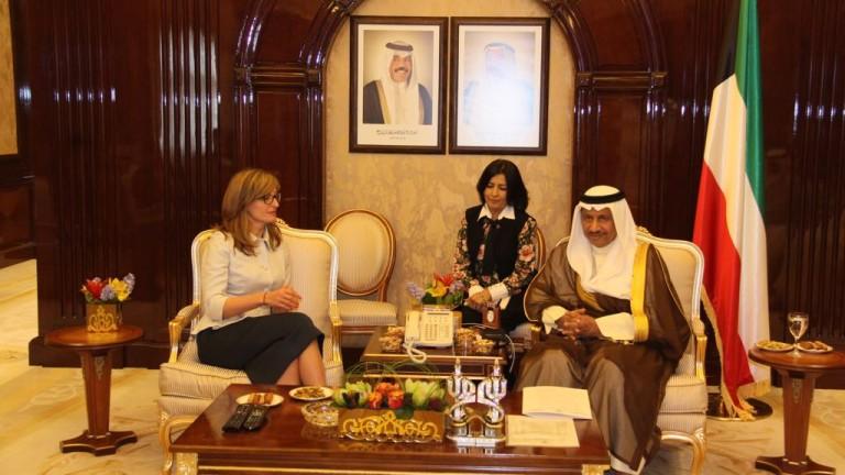 Захариева ни рекламира в Кувейт за инвестиции и туризъм