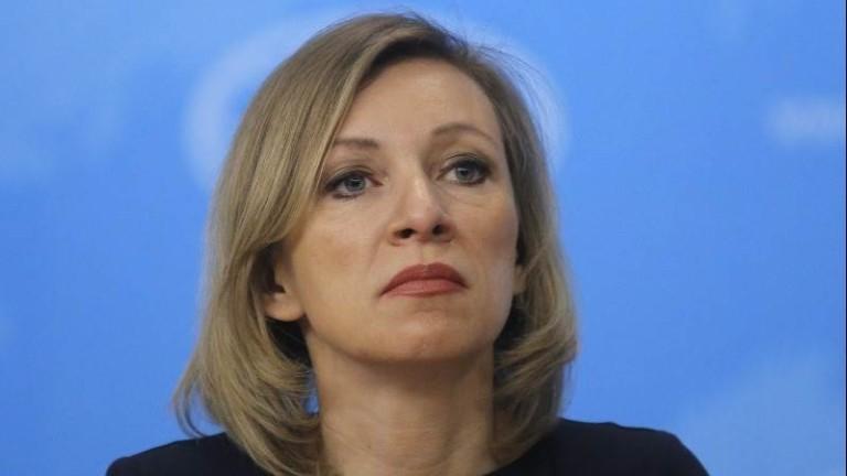 """Русия заклейми като """"неподходяща"""" международна конференция за Северна Корея"""