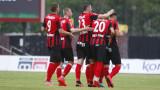Локомотив (София) с нова важна крачка към Първа лига