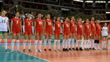 Загуба номер 11 за женския национален отбор по волейбол