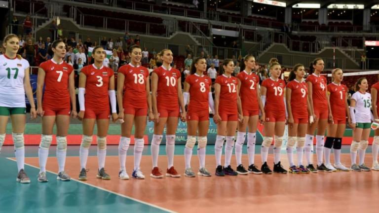 Женският национален отбор по волейбол на България не успя да