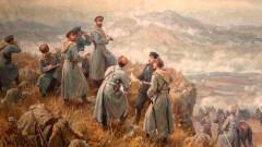 Великите военни изцепки – Сръбският поход в България (1885г.)