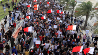 Полицията в Бахрейн пусна сълзотворен газ срещу демонстранти