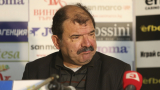 """Георги Атанасов: Най-важното за ЦСКА през 2020 година е да се стартира модернизирането на """"Армията"""""""