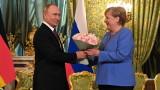 Меркел иска да поддържа диалога с Русия въпреки разногласията