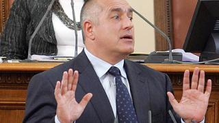 Социалистки притискат Борисов в парламента