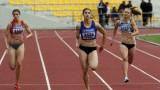 Елена Георгиева стана 13-та на световното в Найроби