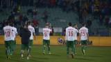 Само Хубчев говори при завръщането на националния отбор