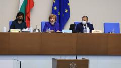 Ананиев: Продължаваме балансираната фискална политика