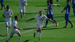 Реал (Мадрид) изкова труден успех като гост на Алавес