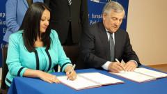 Павлова и Таяни подписаха промените за финансиране на партии в ЕС