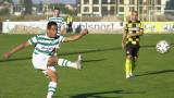 Черно море преподписа с основен футболист