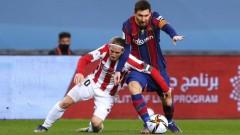 Барселона - Атлетик (Билбао) 1:1, гол на Де Маркос