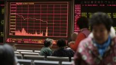 """Заплахата от нови мита """"изтри"""" $487 милиарда от китайския фондов пазар за ден"""