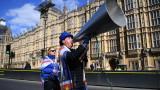 Три промени за Брекзит гласуват в британския парламент
