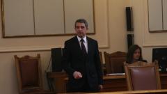 Напред към България 2030 със заветите на Левски, призова Плевнелиев