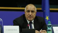 Борисов гарантира: НАТО и ЕС са неизменни ценности, докато ГЕРБ управлява