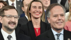 ЕС скоро създава платежен канал, позволяващ на Иран да заобикаля санкциите на САЩ