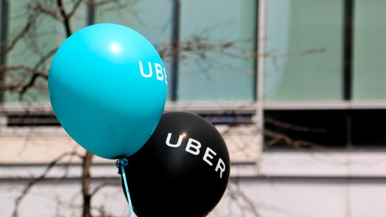 Снимка: Може ли Uber наистина да струва $100 милиарда?