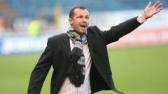 Чешки треньор се хвали: Получих предложение от Левски