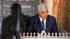Абас против мирния план на Тръмп