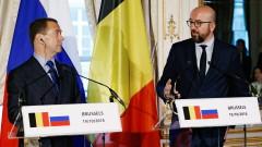 Медведев: Отношенията Русия-ЕС достигнаха дъното