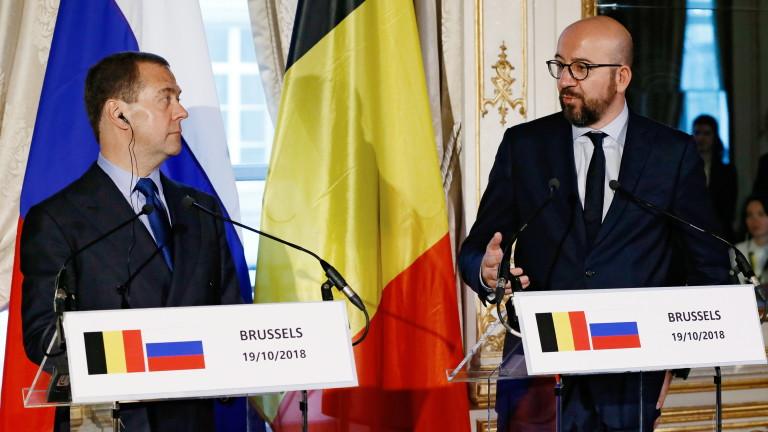 Отношенията между Русия и ЕС достигнаха дъното. Това призна руският