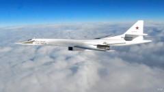 Заснеха два руски стратегически ракетоносеца Ту-160 над Балтийско море