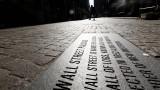 Новото притеснение на Уолстрийт: Пик на икономическия растеж