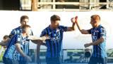 """Аталанта се утвърди в зона """"Шампионска лига"""", бивш левскар с голове и в двете врати"""