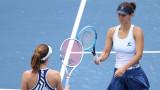 Годината започна страхотно за българския тенис, продължението ще разберем през февруари