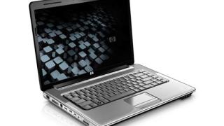 """HP стартира видео конкурс на тема """"Моят компютър - това съм аз"""""""