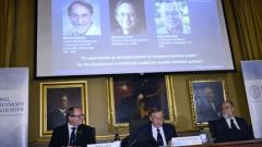 Трима души печелят Нобеловата награда за химия за 2013-та