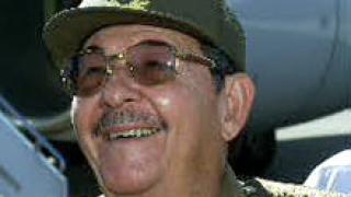 Раул Кастро реши да увековечи еднопартийната система