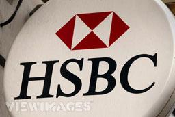 HSBC съкращава 50 хил. души, изтегля се от Бразилия и Турция