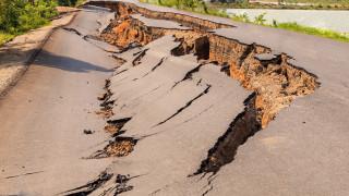 На какво се дължат земетресенията