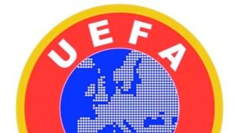 УЕФА повдигна обвинение срещу България за 4 нарушения на мача с Англия