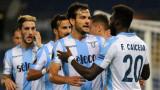 Лацио надви с 2:0 Зулте Варегем