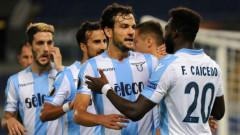 Лацио и Ница проспаха последните си мачове от груповата фаза