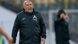 Левски реши за треньора през новия сезон