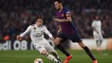 Барселона води на Реал (Мадрид) със 7:5