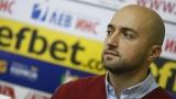 Никола Газдов: Кирил Домусчиев не е собственик на клуба