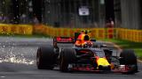 Холандия приема старт от Формула 1?