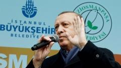 Ердоган иска от САЩ действия срещу Асад