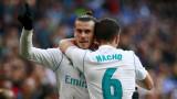 """Реал (Мадрид) наказа Депортиво на """"Бернабеу"""", по два гола за Роналдо, Бейл и Начо"""
